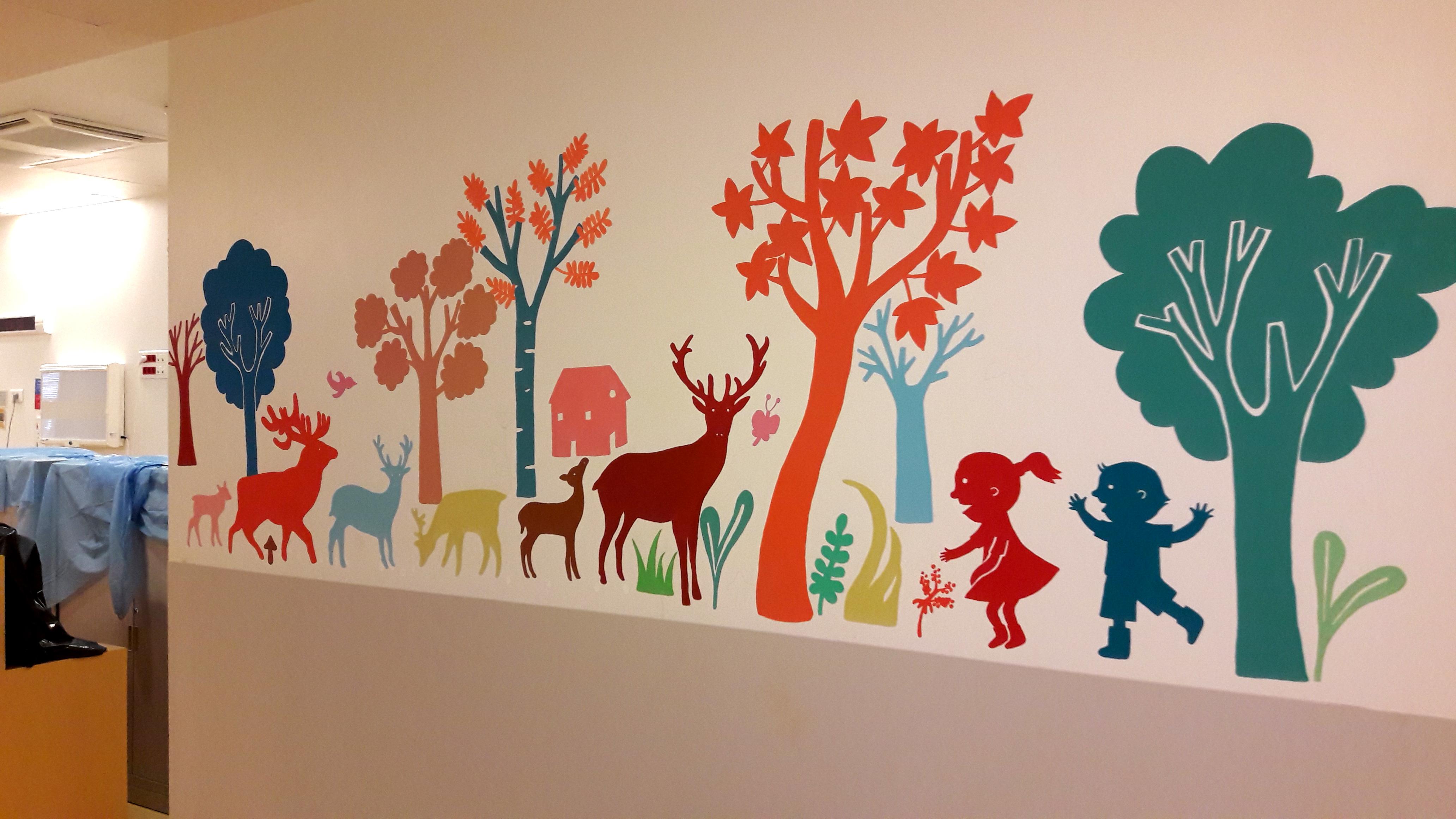 Rea famille rennes les fresques d 39 milie chollat - Hopital port royal service gynecologie ...